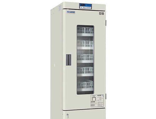 4 degree blood bank medical refrigerator