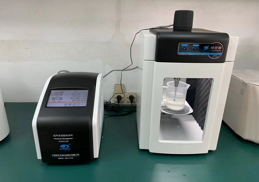 What is a sonicator used for