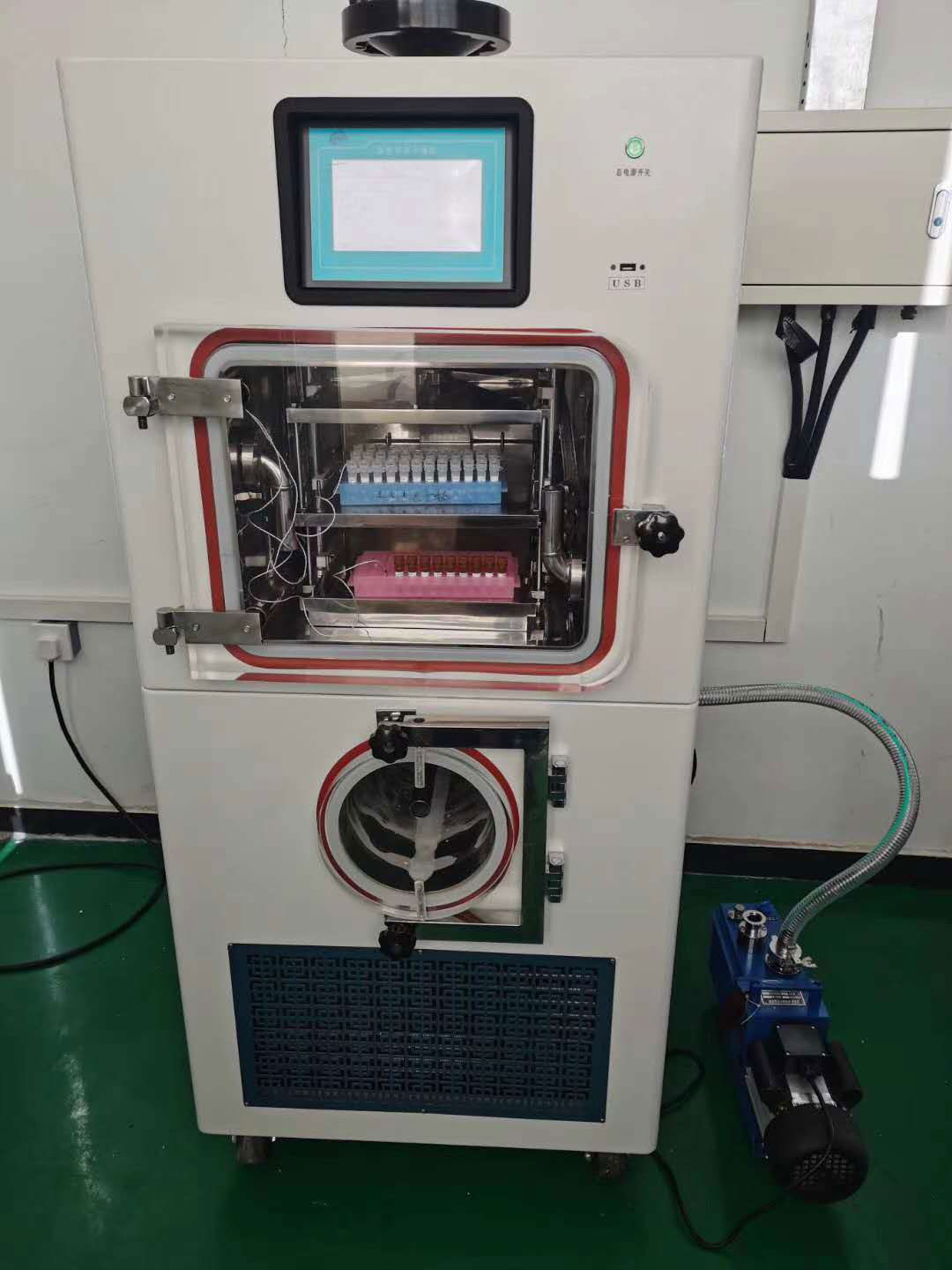 Freeze-Drying-technology-in-Pharmaceutical-Industry-01