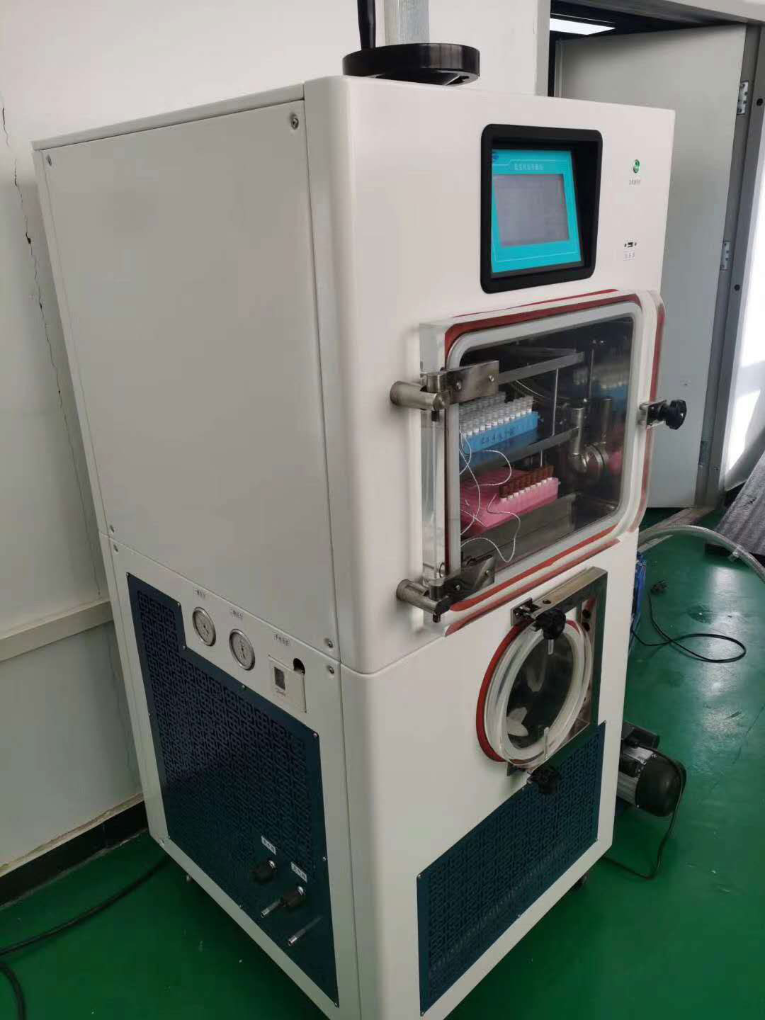 Freeze-Drying-technology-in-Pharmaceutical-Industry-02
